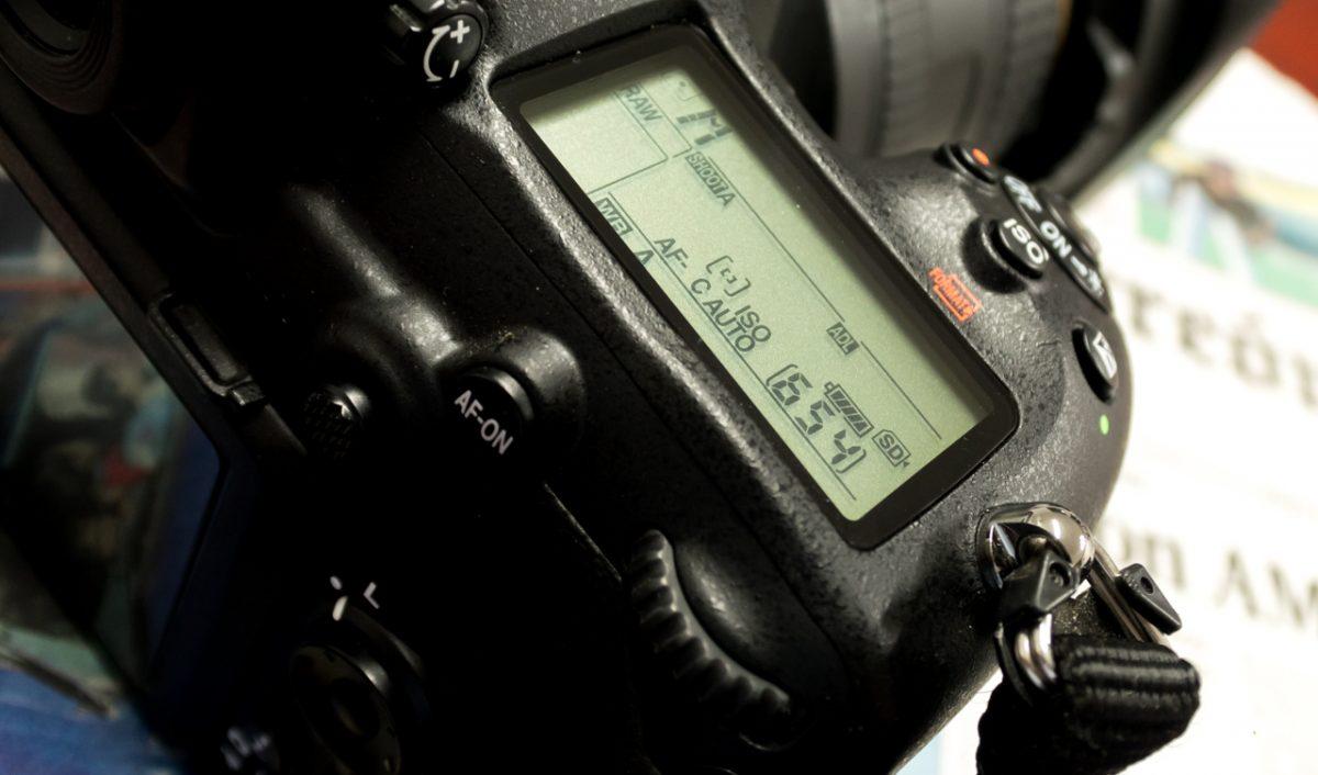 botón AF ON Nikon